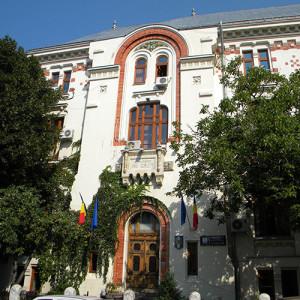 Ministerul Educației