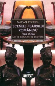 scenele-teatrului-romanesc