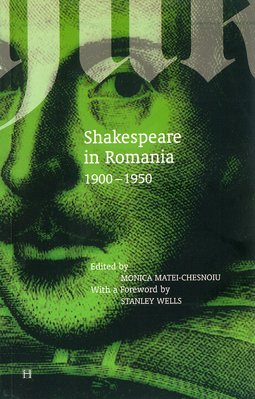 web-shakespeare-in-romania
