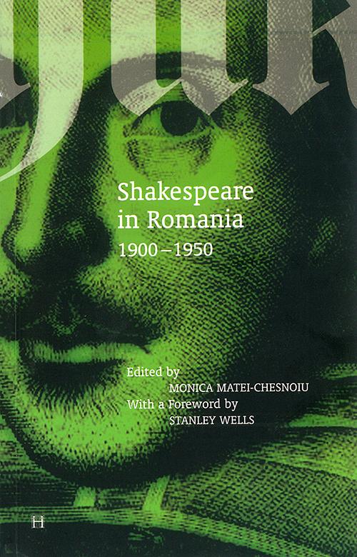 web-shakespeare-in-romania